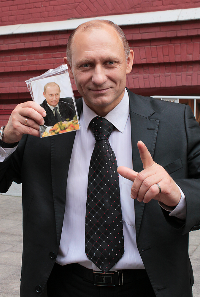 """""""Mr Putin"""" by Red Square"""